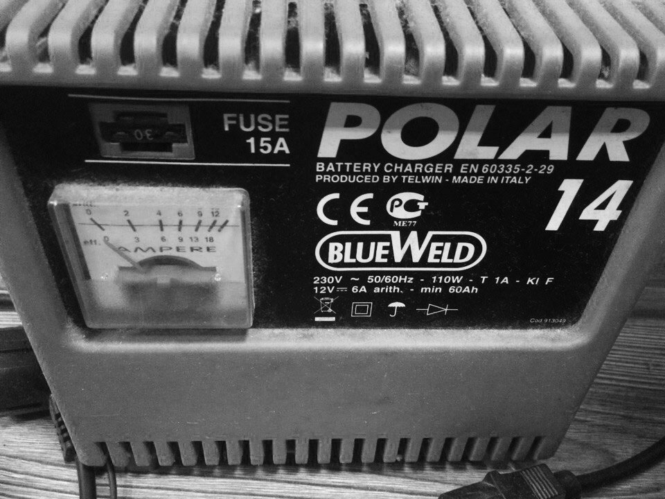 Сколько должен заряжаться аккумулятор
